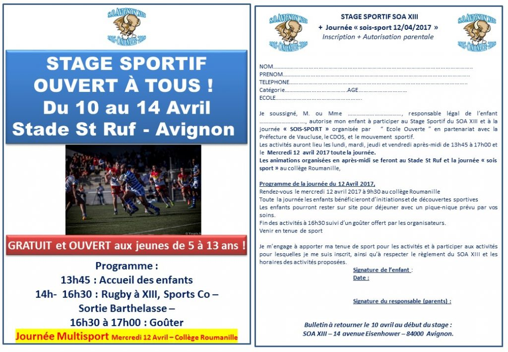 flyer stages sportifs Paques 2017